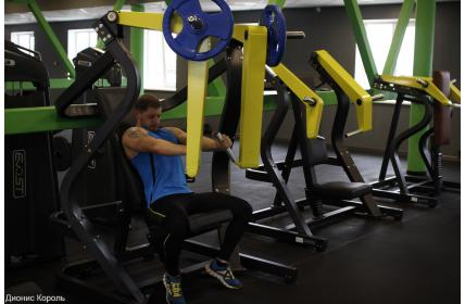 оборудование для фитнеса недорого
